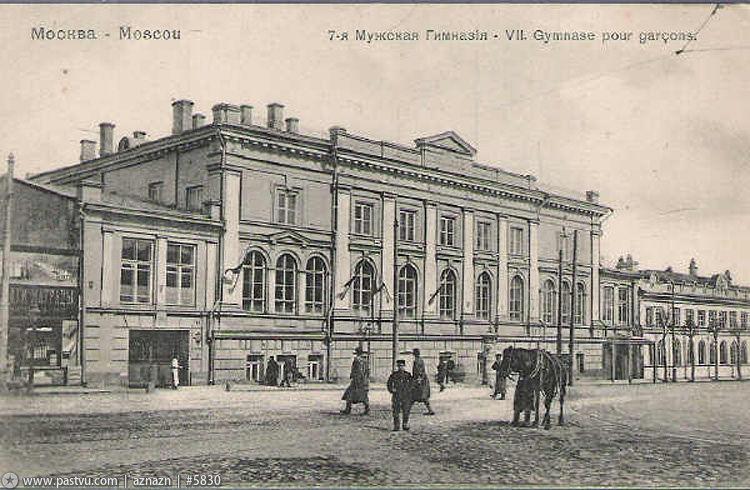 Дом М.И. Римской-Корсаковой. Больше известен как дом Фамусова. http://toptigki.livejournal.com/22134.html