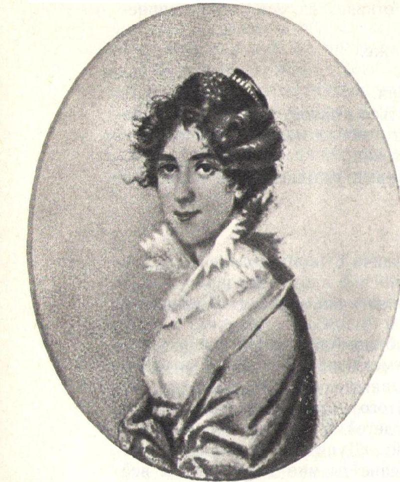 Воейкова Александра Андреевна