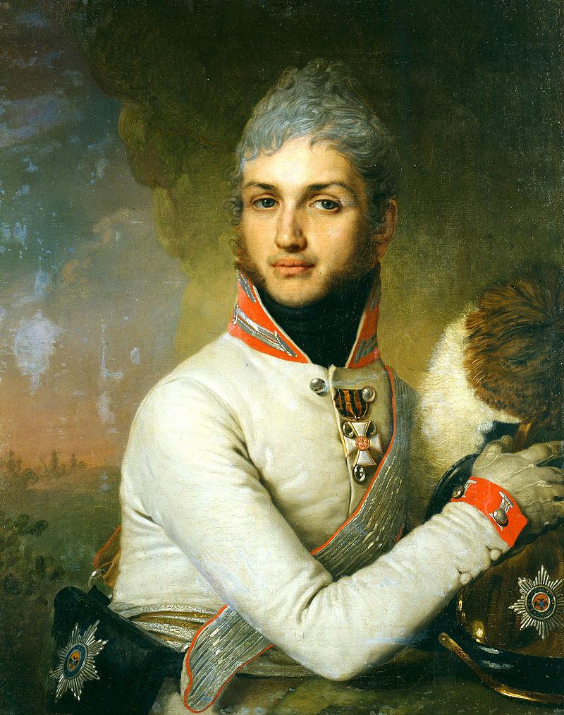 Репнин-Волконский Николай Григорьевич
