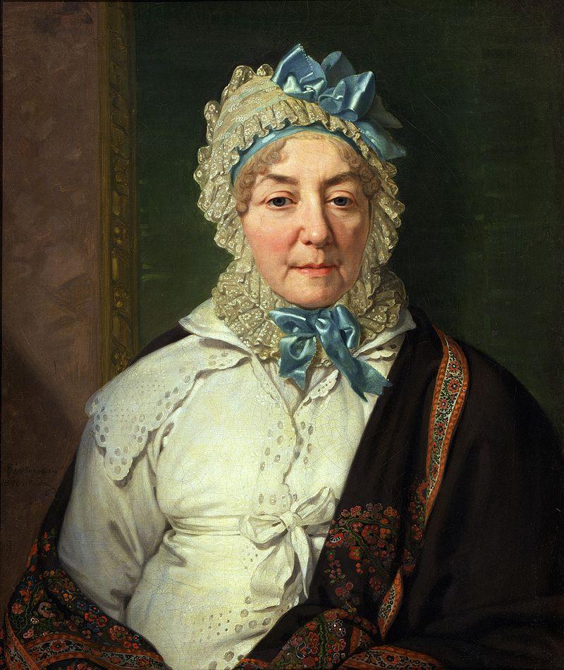 Архарова Екатерина Александровна