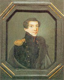 Вяземский князь Александр Николаевич.